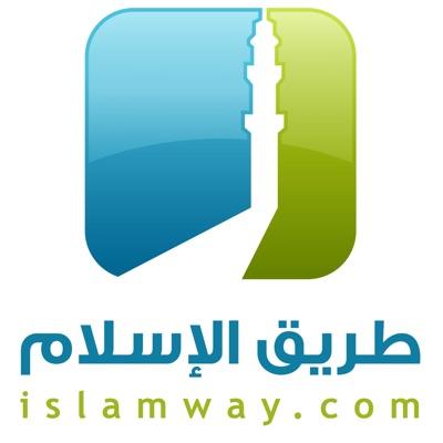 المصحف المرتل - عبد الودود مقبول حنيف:طريق الإسلام