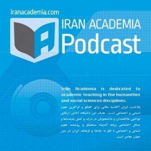 Iran Academia ایران آکادمیا