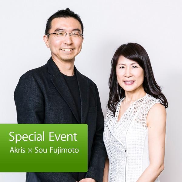 Special Event:Akris × Sou Fujimoto