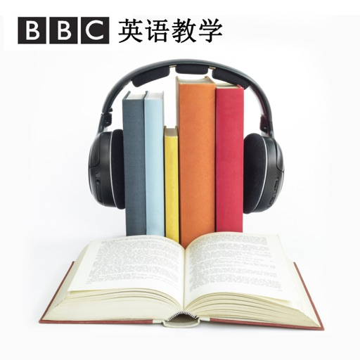 Cover image of Learning English for China