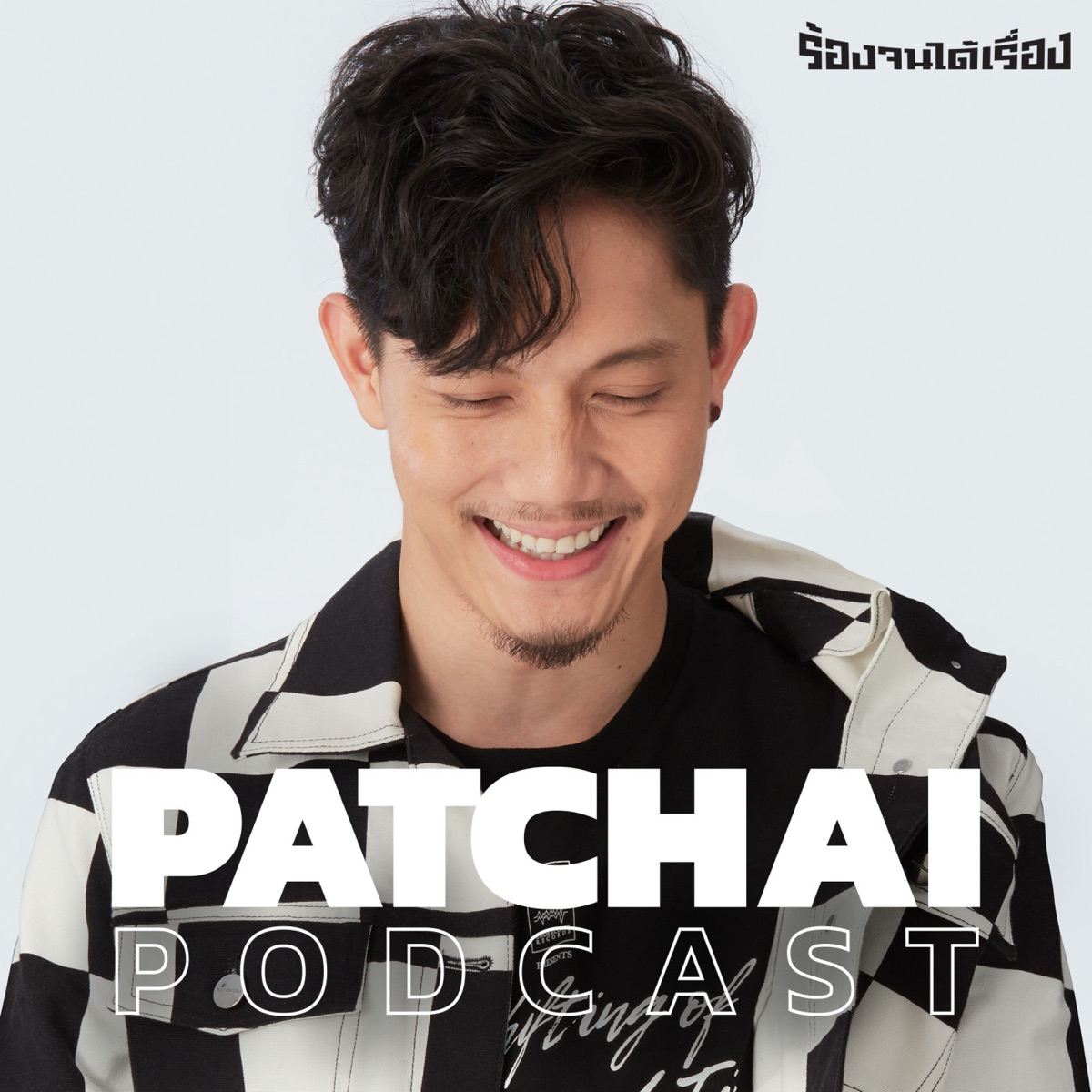 PATCHAI PODCAST