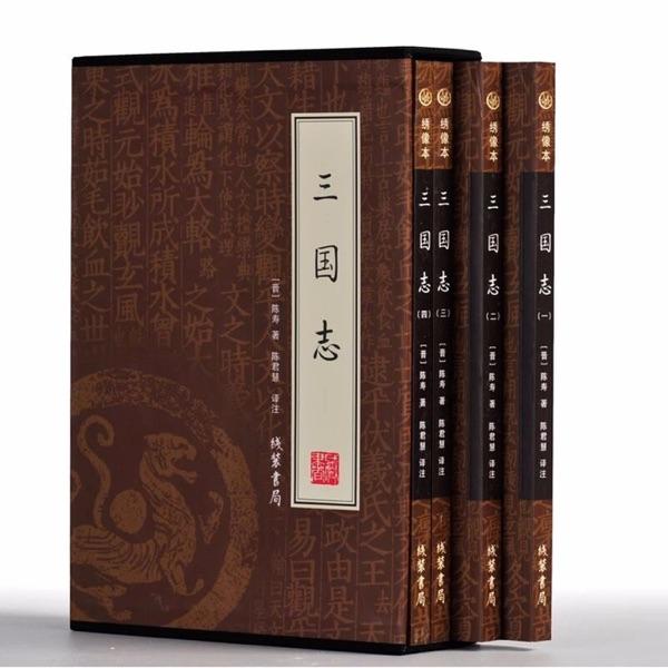 【三国志】白话文·随身听(推荐:历史人文、企业管理)