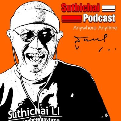Suthichai Podcast:Suthichai Yoon
