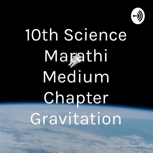 10th Science Marathi Medium Chapter Gravitation