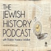The Jewish History Podcast - By Rabbi Yaakov Wolbe