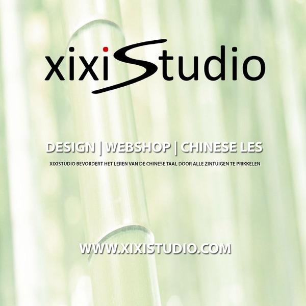 xixiStudio Leer Mandarijn Chinees - podcast
