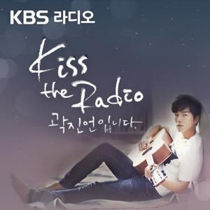 (종영) 키스 더 라디오, 곽진언입니다