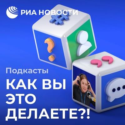 Роман Латыпов о том, что скрыто и чего ждать пассажирам в московском метро
