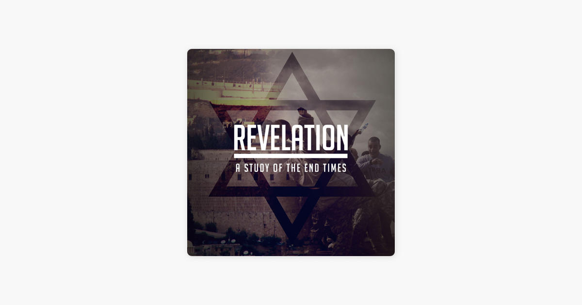 STEPHEN REVELATION ITUNES