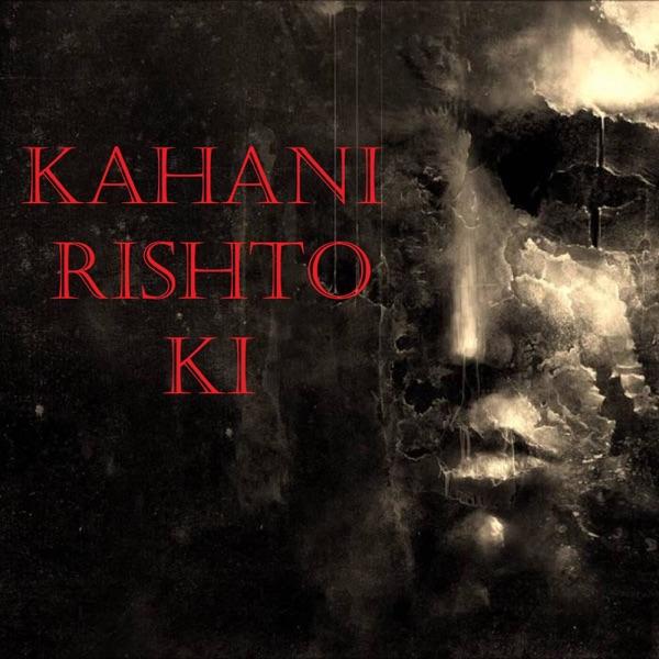 RJ Kashyap
