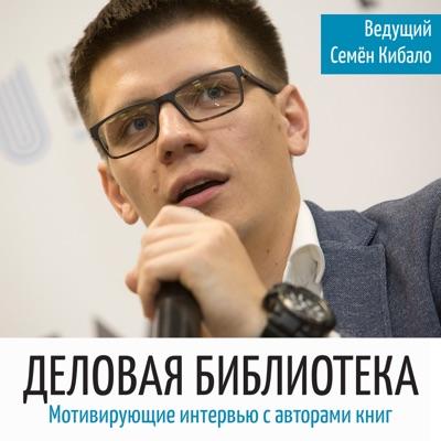 В63: Максим Батырев про лидерство, мотивацию и деньги