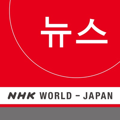 Korean News - NHK WORLD RADIO JAPAN