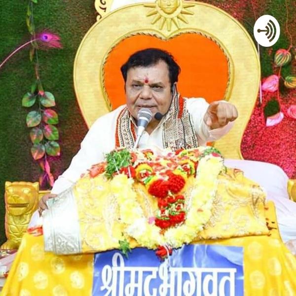 Ramayan Katha