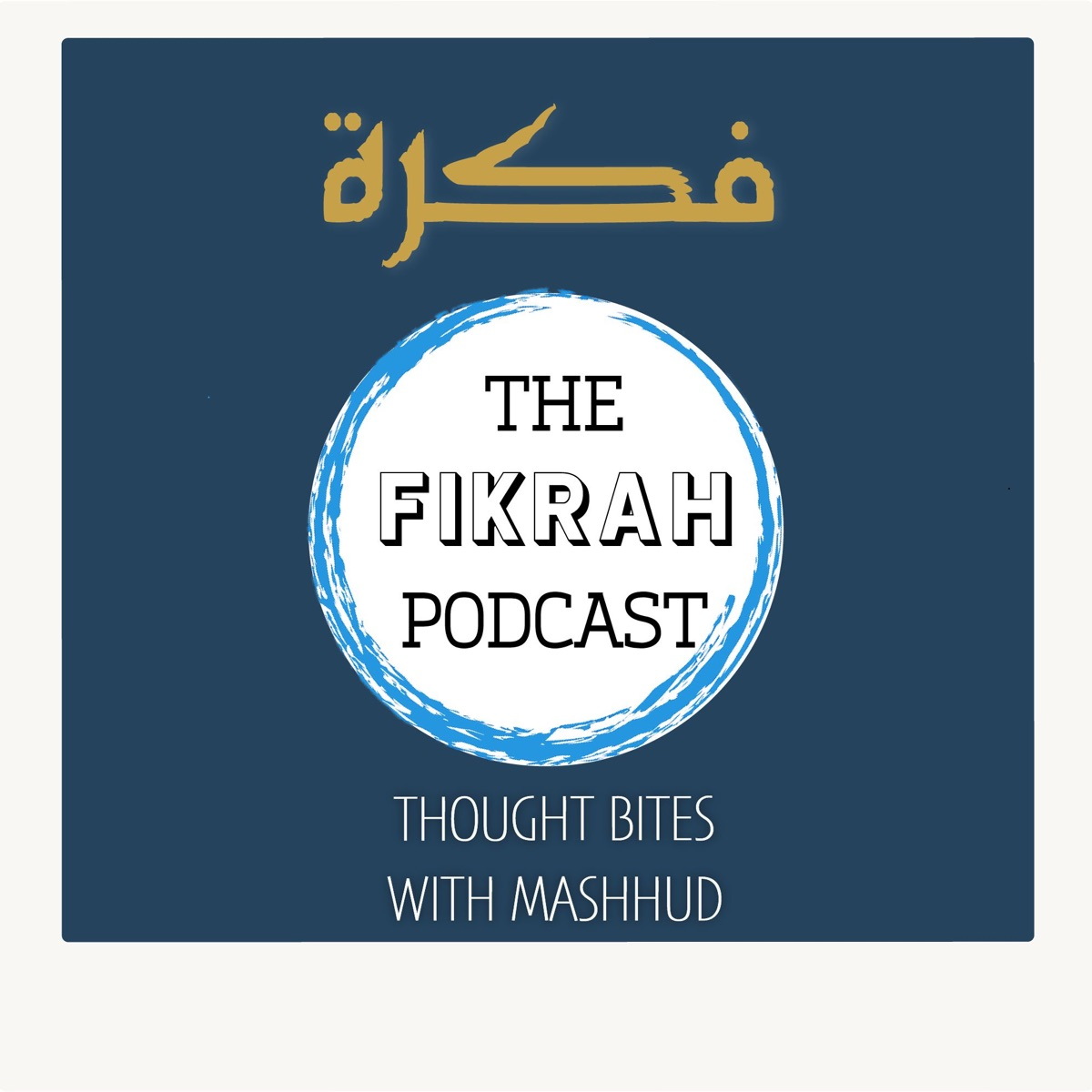 The Fikrah Podcast