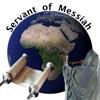 Servant of Messiah Ministries artwork