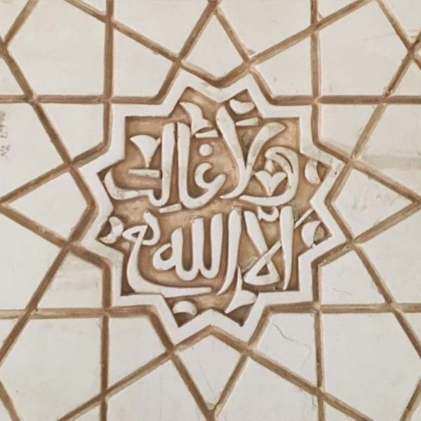 مكتبة إسلامية صوتية