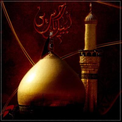 ادعية, زيارات, نعي, قرآن كريم:Almahdi