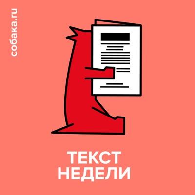 Поперечный, Альтов, Соболев и Усачев — об эволюции юмора в России (10)