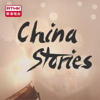 CHINA STORIES podcast