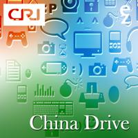 China Drive podcast