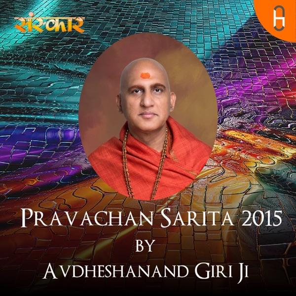 Avdheshanand Giri Ji Maharaj Sadupadesh   Pravachan Sarita 2015