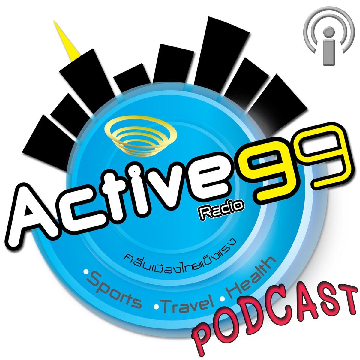 FM 99 Active Radio V.1
