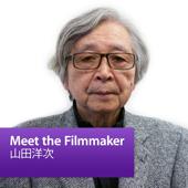 山田洋次: Meet the Filmmaker