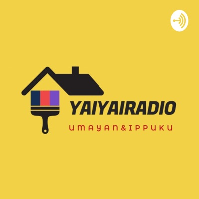 ヤイヤイラジオ:ヤイヤイラジオ
