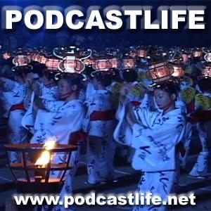 観光・祭り|PodcastLife