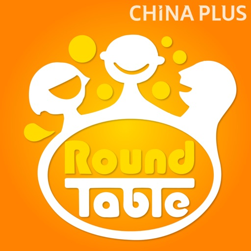 Cover image of Round Table China