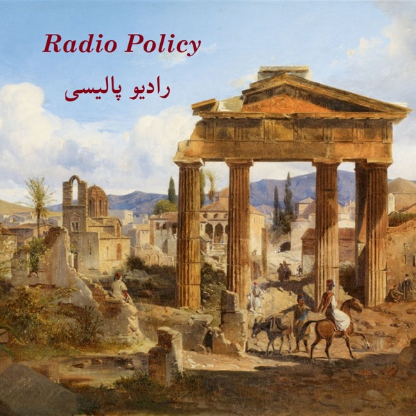 Radio Policy Podcast
