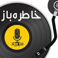 Podcast cover art for Radio Shahrzad   Khatereh Baz
