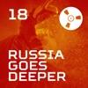 Bobina: Russia Goes Deeper artwork