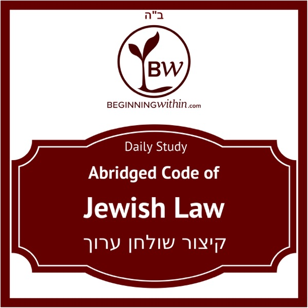 Daily Study of Jewish Law