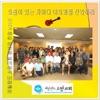 MD Hope Church Praise & Worship songs artwork