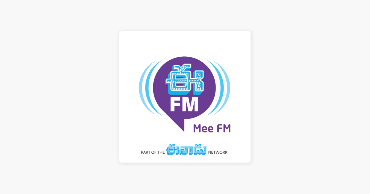 Eenadu E FM on Apple Podcasts