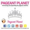 Pageant Planet artwork