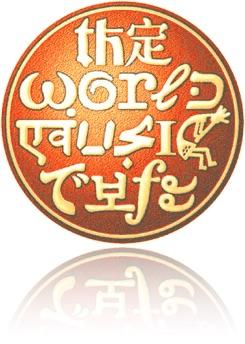 THE WORLD MUSIC CAFÉ