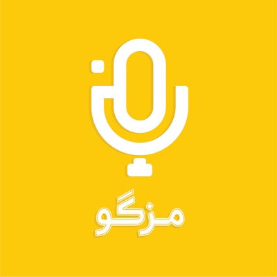 مزگو:Maryam Fattah