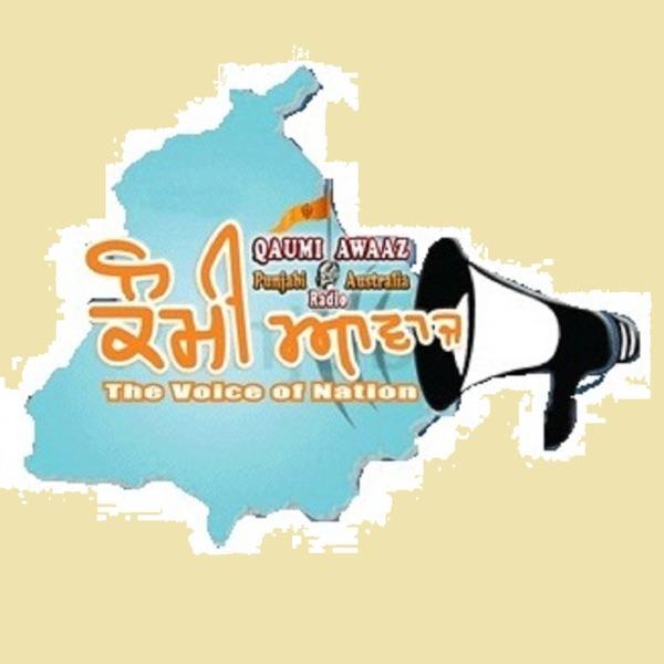 Qaumi Awaaz Radio    » » Multimedia Categories » Podcasts - Qaumi Awaaz Radio   