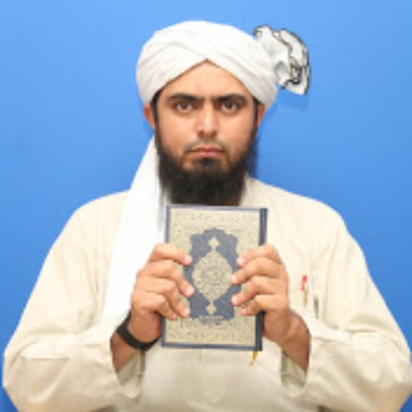 Engr Muhammad Ali Mirza - 101->middle