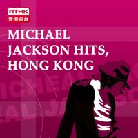 RTHK:Michael Jackson Hits, Hong Kong podcast