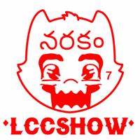 LCCSHOW podcast