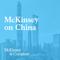 McKinsey Greater China