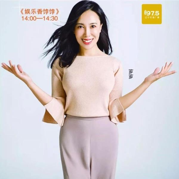 娱乐香饽饽 2019年 节目录音