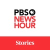 PBS NewsHour - Segments artwork