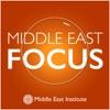 Middle East Focus artwork