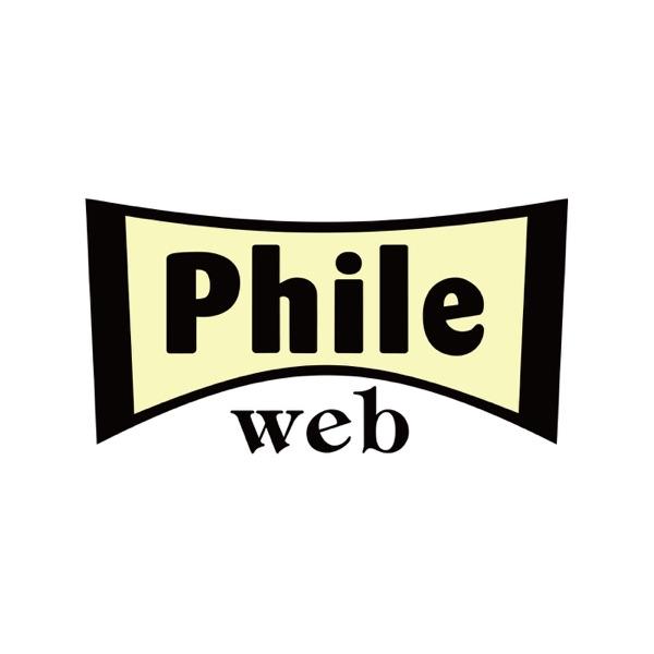 APPLEニュース by PHILE WEB