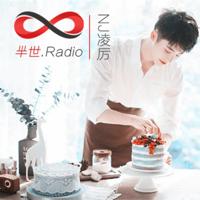 NJ00👑 37.2℃ ZERO podcast