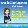 News in Slow Japanese / The Podcast artwork